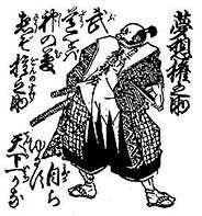 дзёдо в херсоне школа айкидо клуб