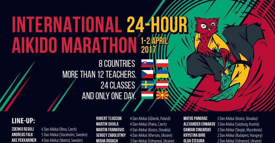 Международный 24-часовой марафон Айкидо